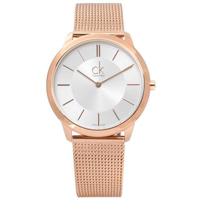 CK 浪漫簡約米蘭編織不鏽鋼手錶 - 銀白x鍍玫瑰金/39mm