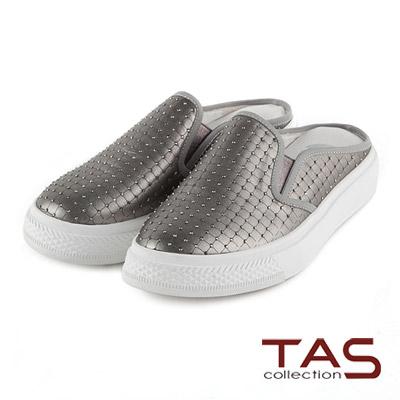 TAS-太妃Q系列-水鑽格紋壓紋厚底懶人拖鞋-質感