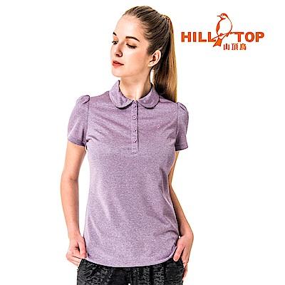 【hilltop山頂鳥】女款吸濕排汗抗UV彈性POLO衫S14FE2-粉紫色