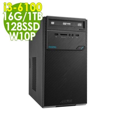 ASUS D320MT i3-6100/16G/1TB+128SSD/W10P