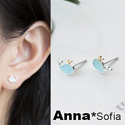 AnnaSofia 藍海小鯨魚 925純銀耳針耳環(銀系)