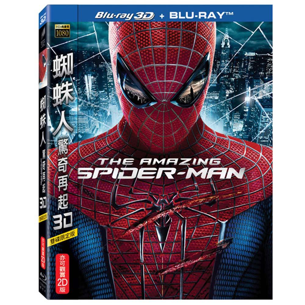 蜘蛛人 驚奇再起 (3D/2D) 藍光 BD