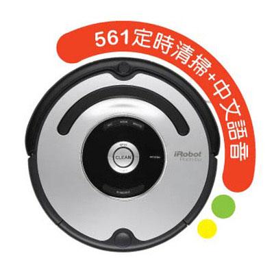 iRobot Roomba 561 第五代機器人吸塵器