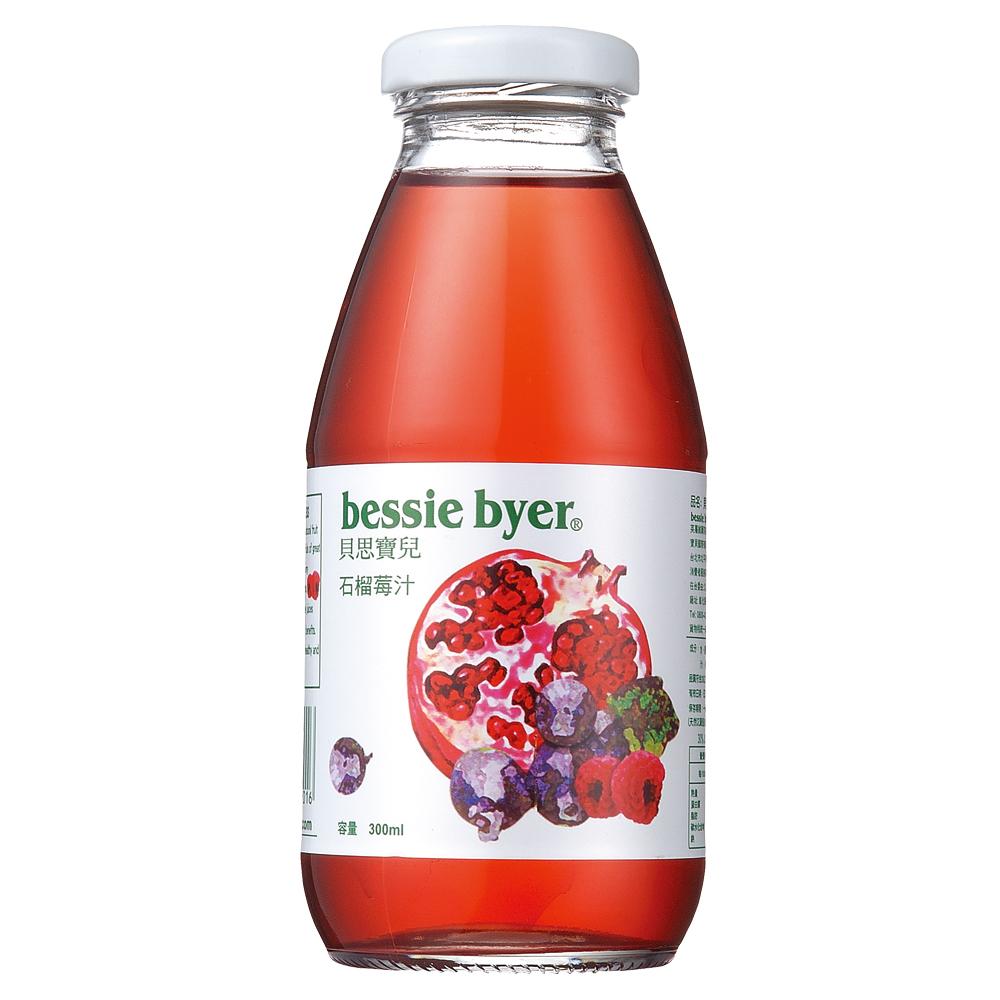 貝思寶兒 石榴莓汁(300mlx4入)