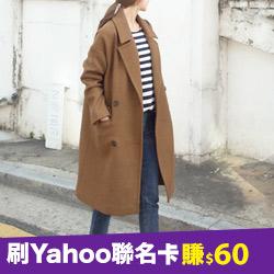 正韓70%挺版雙排釦羊毛長版大衣
