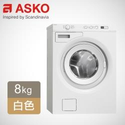 ASKO 瑞典賽寧8公斤滾筒式洗衣機W6424