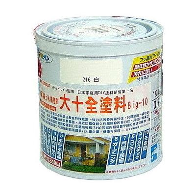 日本原裝 內外牆/木/鐵 Big-10大十全健康塗料0.7L (8色)