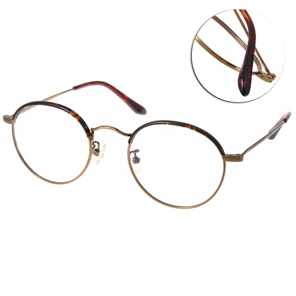 NINE ACCORD眼鏡 文青圓框/深玳瑁-銅#NICRO TH1 C03