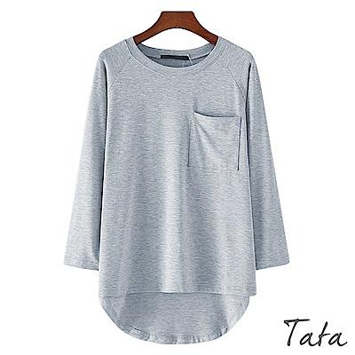九分袖不規則下擺素面上衣 TATA