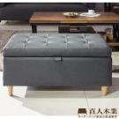 日本直人木業-BRAC防潑水/防污/貓抓布實用收納沙發椅