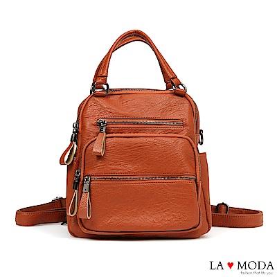 La Moda 通勤必備單品大容量多種背法肩背斜背後背包(淺棕)