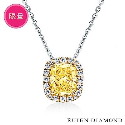 RUIEN DIAMOND GIA1克拉 FLY VS2 18K金 枕形鑽石項鍊