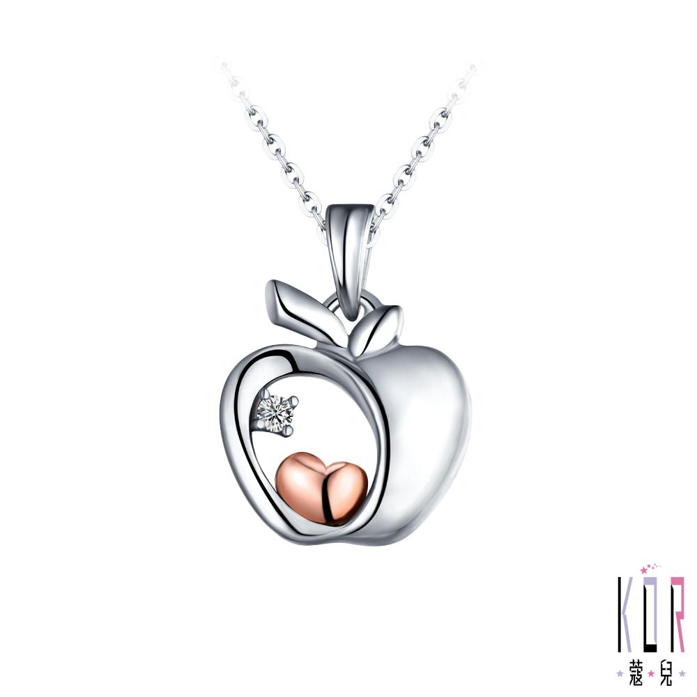 K'OR蔻兒 晶蘋果鑽石/K金白鋼項鍊-0.01克拉