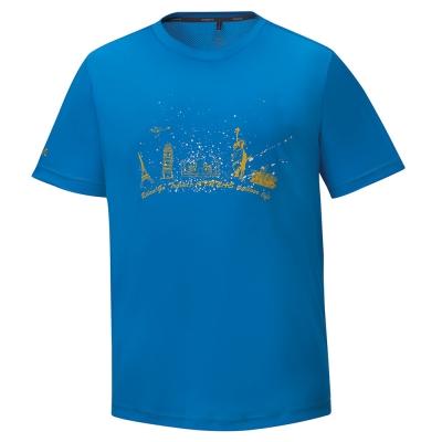 【ATUNAS 歐都納】男款吸濕排汗快乾抗UV短袖T恤 A-T1602M 藍
