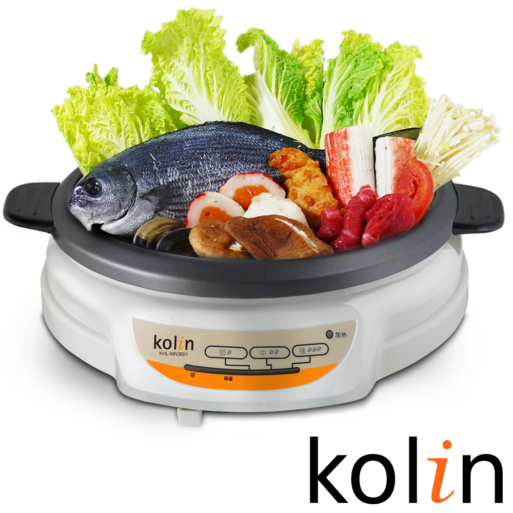 歌林3.6L多功能料理鍋(KHL-MN3601)