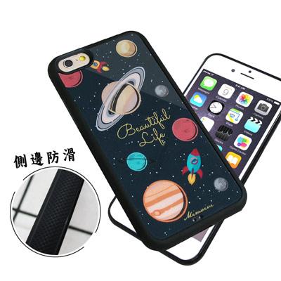 石墨黑系列 iPhone 6s Plus 5.5吋 高質感側邊防滑手機殼(宇宙火...