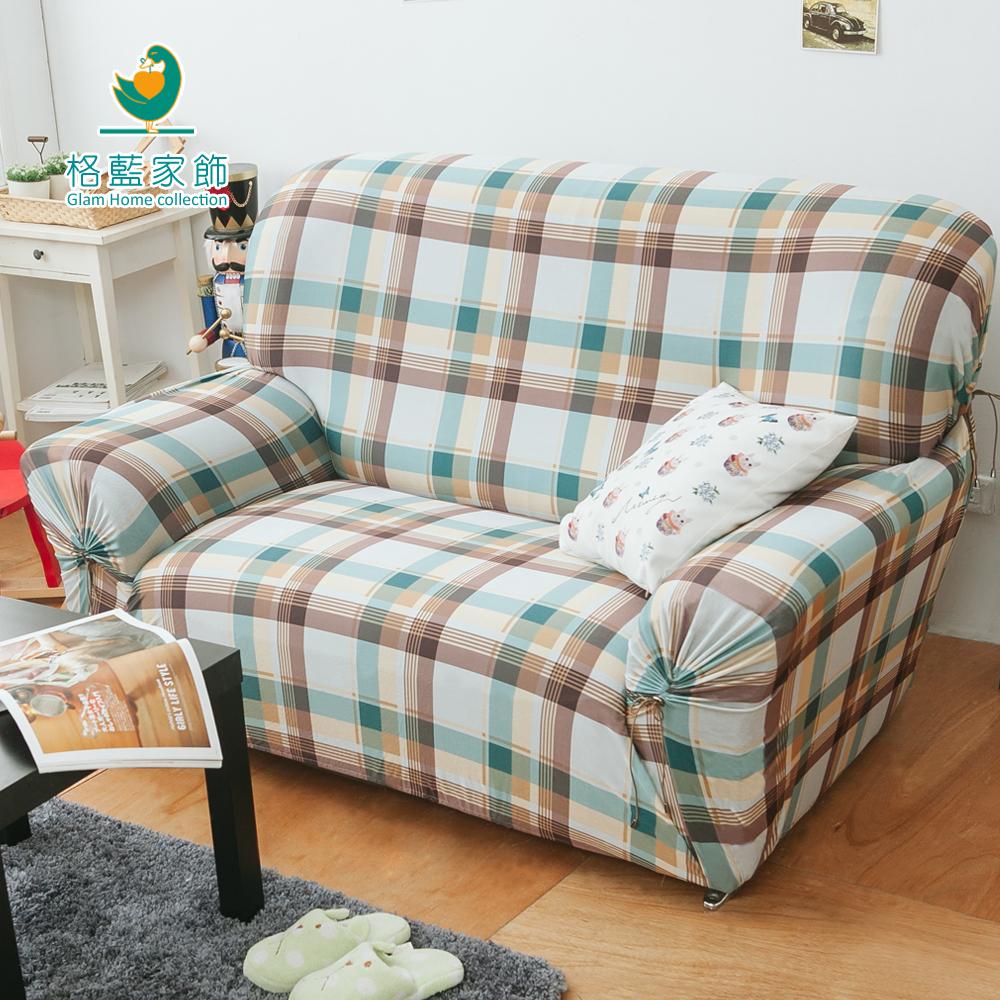 格藍家飾 愛琴海涼感彈性沙發套3人-格紋棕