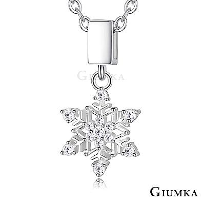 GIUMKA 925純銀項鍊  雪花紛飛 純銀女鍊-共3色