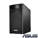 ASUS華碩 K31電腦(I5-7400/8G/1TB+128SSD/GT1030/win10