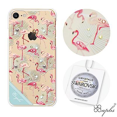 apbs iPhone8/7 4.7吋施華洛世奇彩鑽手機殼-紅鶴樂園