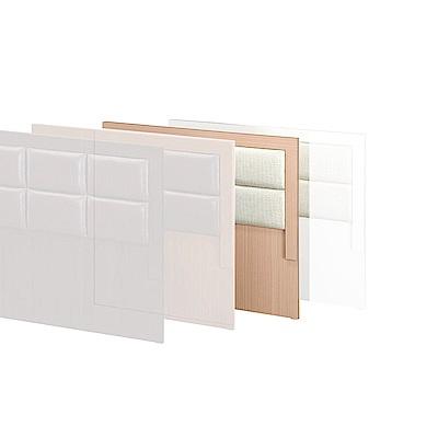 H&D 白橡色3.5尺床頭片 (寬106X深4X高91cm)