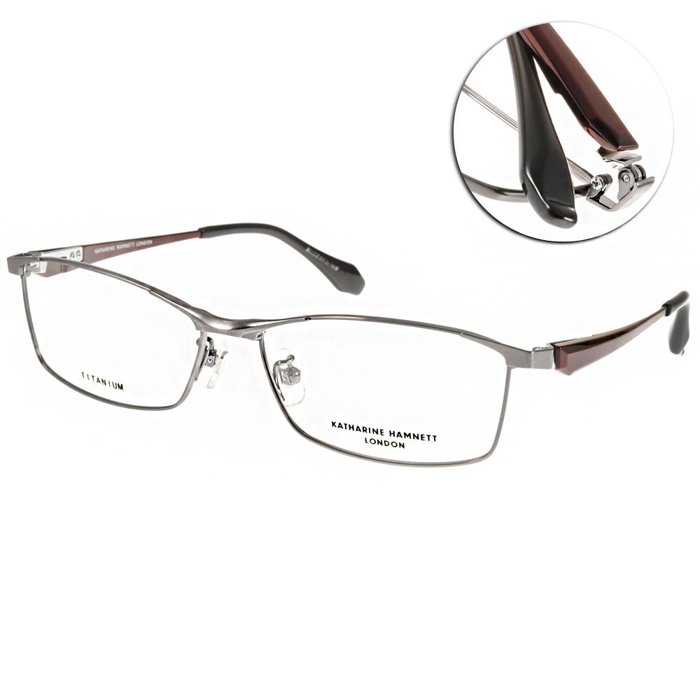 KATHARINE HAMNETT眼鏡 日本工藝鈦金屬系列/槍銀#KH9118 C03