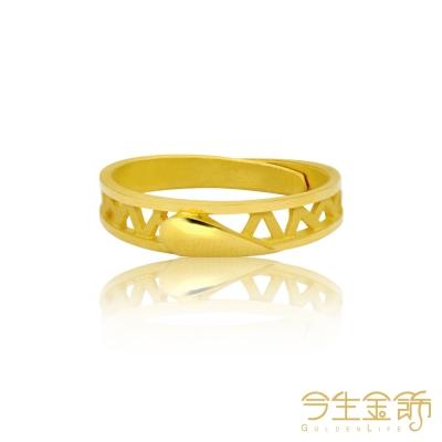今生金飾 心心相印女戒 純黃金戒指、結婚對戒