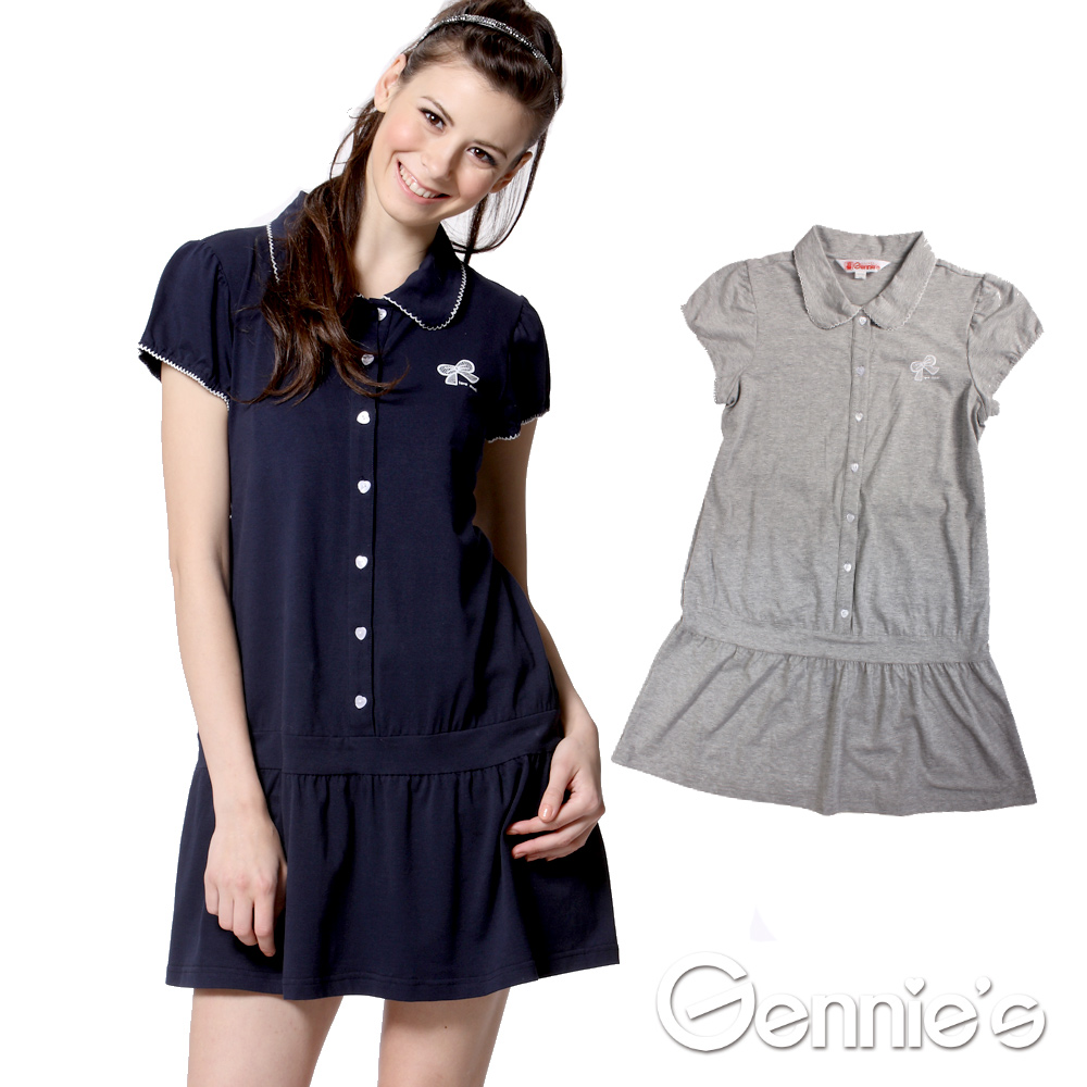 Gennie's奇妮-休閒甜心運動款春夏哺乳洋裝(GNA61)-灰