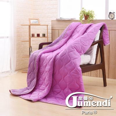 喬曼帝Jumendi 超涼感纖維針織涼被(4x5尺)-浪漫紫