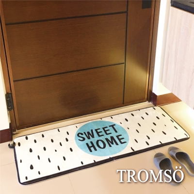 TROMSO簡單生活超柔軟舒適特長地墊 M228甜蜜生活