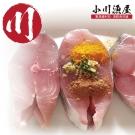 小川漁屋 一日熟成薄鹽土魠輪切3片(350g+-10%/片)