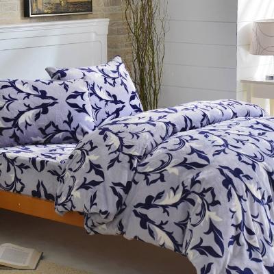 LAMINA 紫色多瑙河 法蘭絨鋪棉床包被套四件組(雙人)