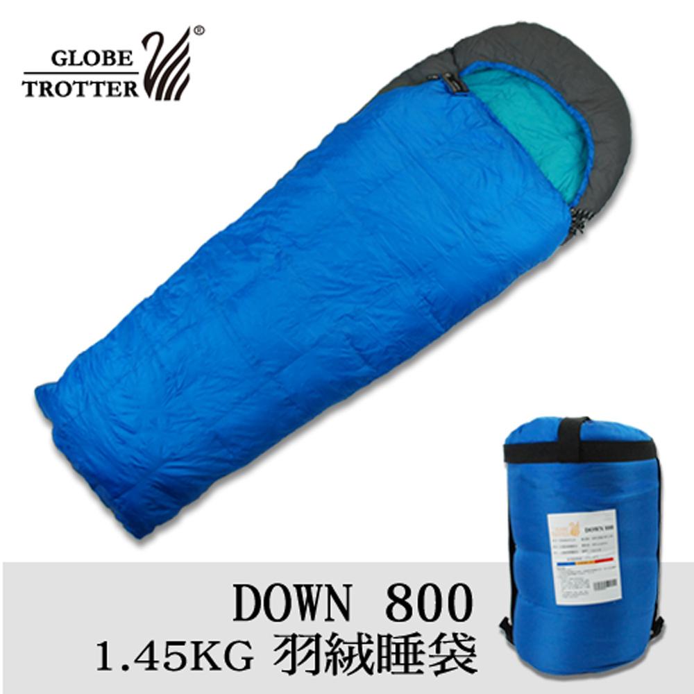 【遊遍天下】超保暖天然水鳥羽絨睡袋D800E(1.45kg)
