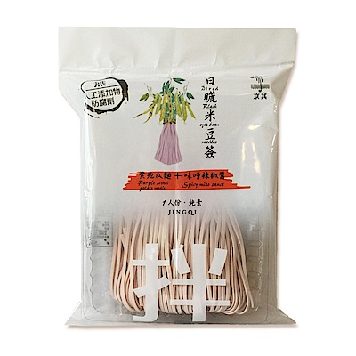 京其無毒麵 無毒日曬米豆簽5包組-紫地瓜麵+味噌辣椒醬(120g/包)