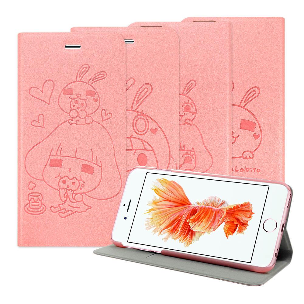 Metal-Slim Apple iPhone 6S(4.7)香菇妹壓印皮套