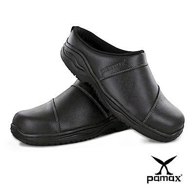 PAMAX帕瑪斯【超彈力氣墊、防滑鞋】廚房工作鞋、男女-P03801
