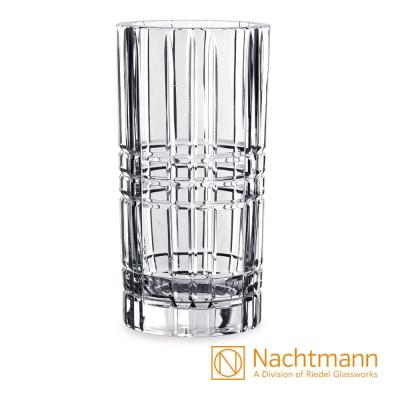Nachtmann Square康莊大道花瓶(23cm)