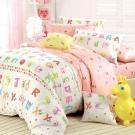IN HOUSE-蜜蜂的甜蜜夢境-100%精梳棉200織紗-兩用被床包組(雙人)