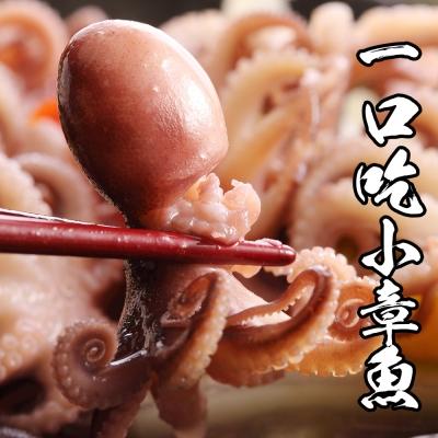 海鮮王 一口吃小章魚 *1包組300g±5%/包(任選)