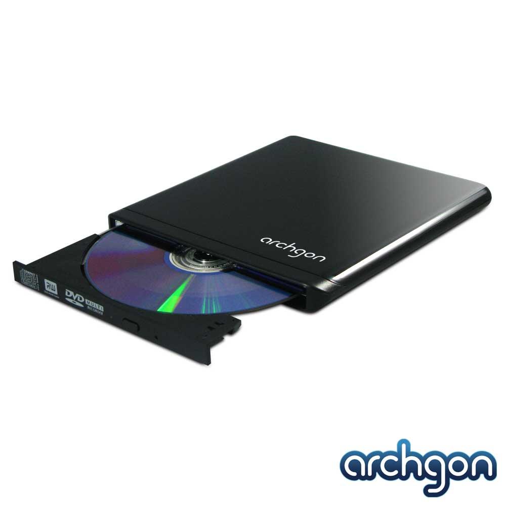 archgon 8X極薄外接式DVD燒錄機MD 9102黑白二色