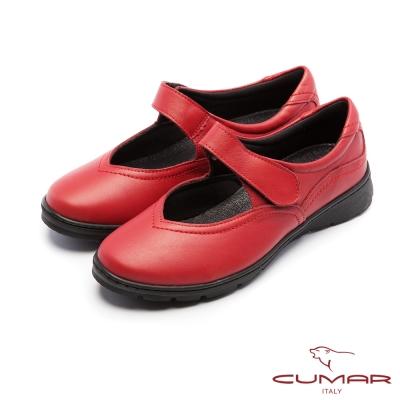 CUMAR街頭運動風-超輕量化腳背帶舒適休閒鞋-紅