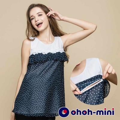 ohoh-mini 孕婦裝 蕾絲圓點荷葉無袖孕哺上衣