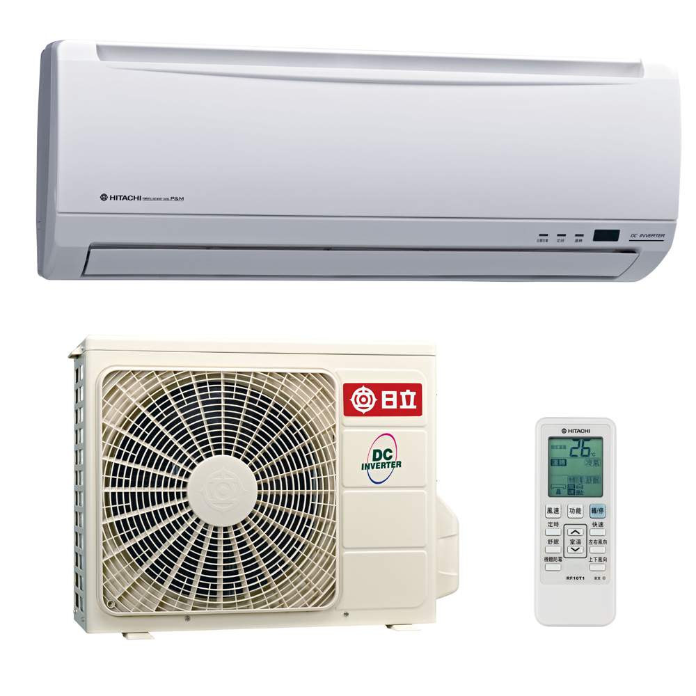 HITACHI日立6-8坪精品變頻冷專1對1分離式冷氣RAS-40SD/RAC-40SD