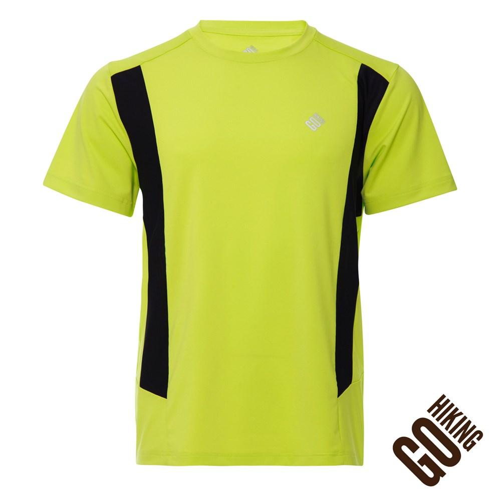 【GoHiking】男素面剪接彈性排汗衫-青檸綠