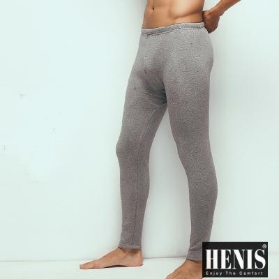 衛生褲 時尚型男速暖絨彈性居家長褲2件組 隨機取色 HENIS