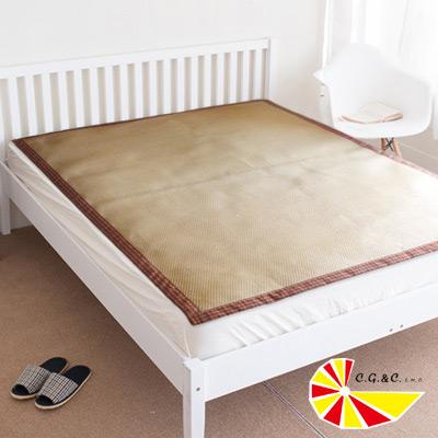 凱蕾絲帝 台灣製造-三D止滑立體柔藤透氣紙纖涼蓆-雙人5尺