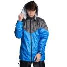 BrightDay御風者兩件式風雨衣-藍