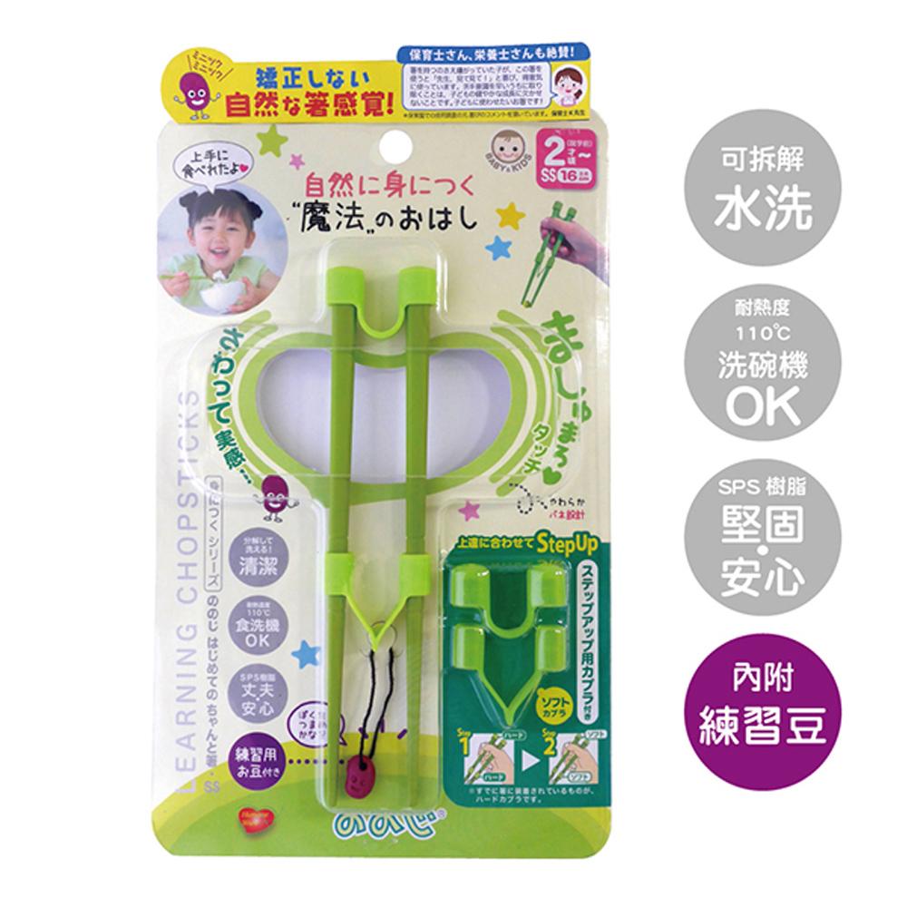 日本LEBEN-nonoji魔法學習筷組SS(綠)-2入組(2Y+)