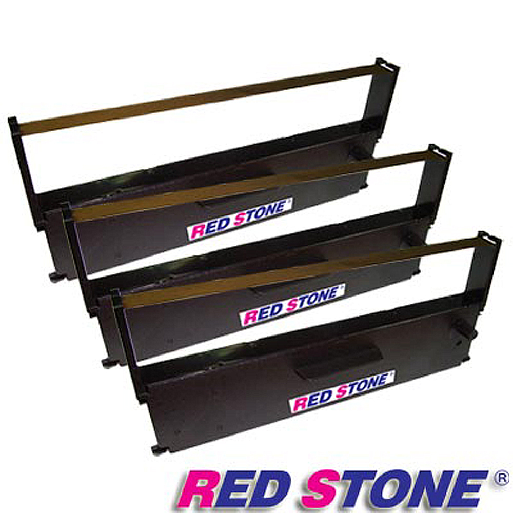 RED STONE for EPSON ERC31 收銀機/記錄器 色帶(1組3入)紫色 product image 1