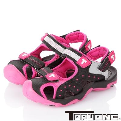 TOPUONE 舒適減壓吸震防滑運動涼鞋童鞋-黑(大童)